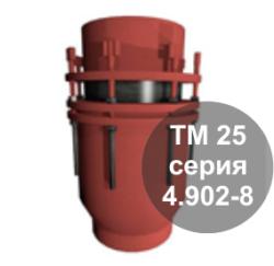 Компенсатор сальниковый с ограничителем ТМ 25