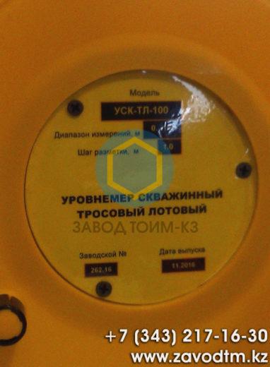 Уровнемер для скважины лотовый УСК-ТЛ, УСП-Л